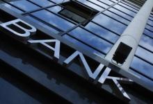работа в банке