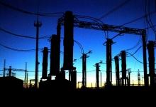 контроль в энергетике