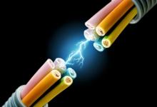 электро энергия