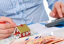 безналичный расчет при покупке жилья