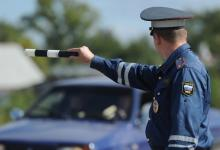 инспектор ГИБДД остановил автомобиль