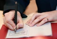 отвественность за отсутствие регистрации