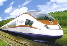 перевозка детей на поезде