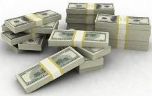 финансирование Ростехнадзора