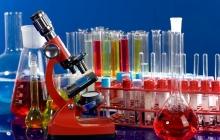 химически опасных производства