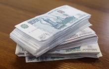 выплаты компенсаций
