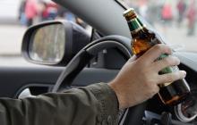 вождение в пьяном виде